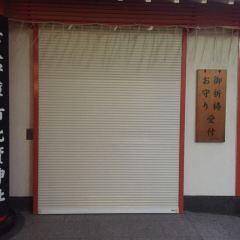 Ichihime Shrine User Photo