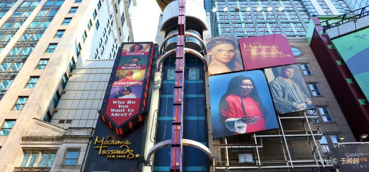 Madame Tussauds New York2
