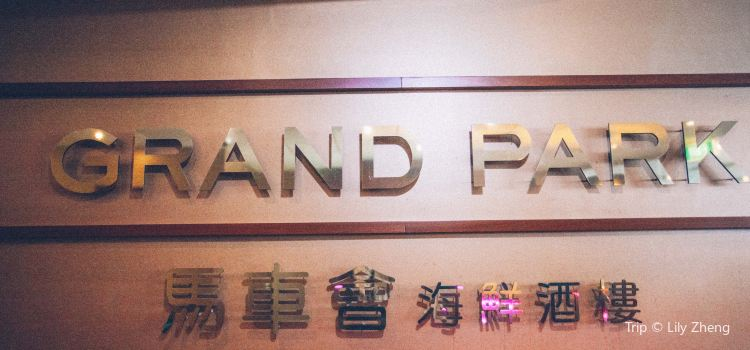 Grand Park Chinese Seafood Restaurant