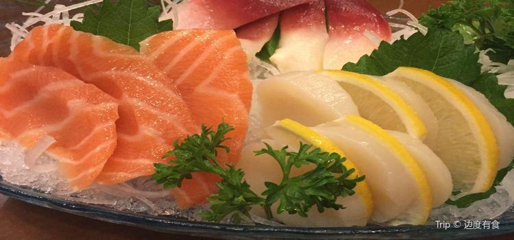 Yue Shan Japanese Cuisine2