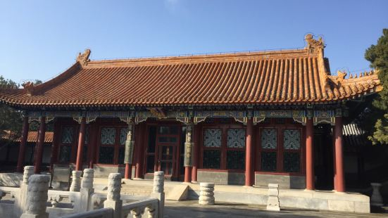Yunjin Palace
