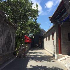 Xijiaomin Alley User Photo