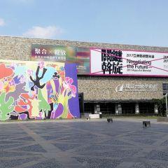 타이완 미술관 여행 사진