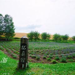 Takushinkan User Photo