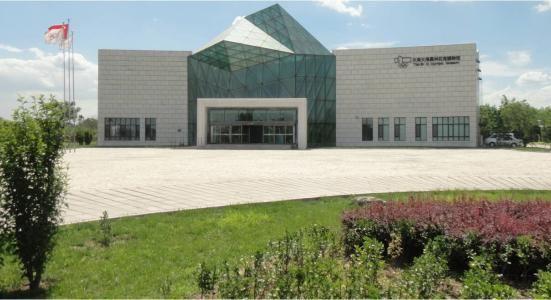 Tianjin D. Olympic Museum