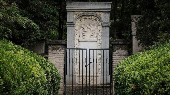 Tomb of Matteo Ricci