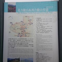 合歡山管理站用戶圖片