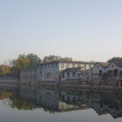 Donghuamen Residential District User Photo