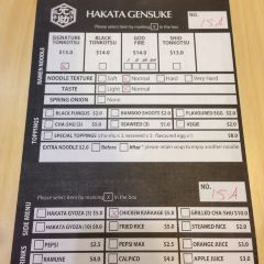 Hakata Gensuke Ramen User Photo