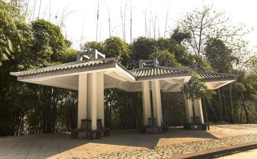 Yutai Mountain Park