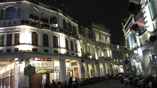 Haikou Nanyang Arcade House Old Street Culture Exhibition Hall