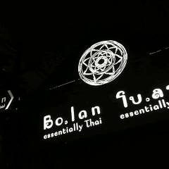 Bo.Lan Restaurant User Photo