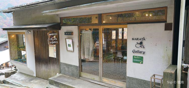 Naraya Cafe3
