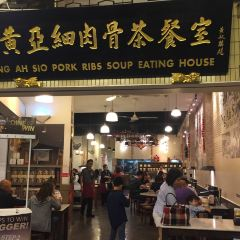 Ng Ah Sio Bak Kut Teh (Rangoon Road) User Photo