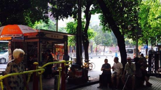 Shayuan Park