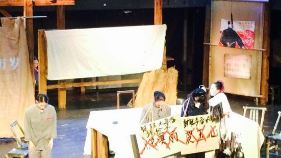 Jasmine Theatre