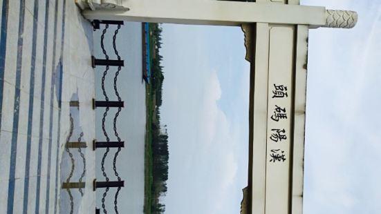 楊柳堤江灘公園
