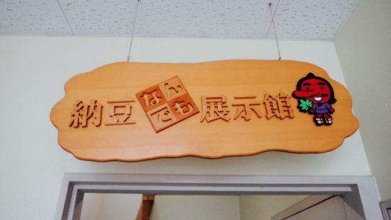 納豆展示館