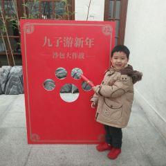Shanghai Great World User Photo