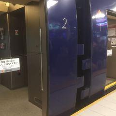 오사카 시티 에어 터미널 여행 사진