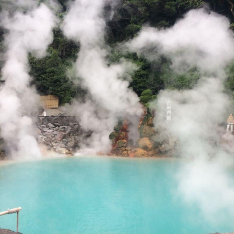 Umi Jigoku | Tickets, Deals, Reviews, Family Holidays - Trip com