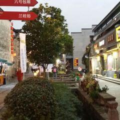 黎陽老街用戶圖片
