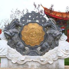 趙公明財神廟用戶圖片