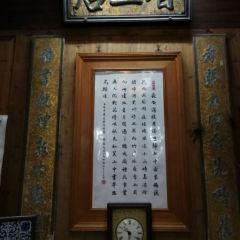 萬粹樓博物館用戶圖片