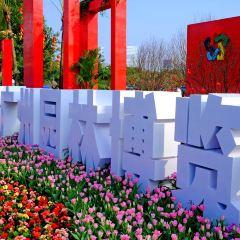 Huacheng Square User Photo