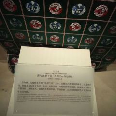 청두(성도) 수진(촉금) 자수공예 박물관 여행 사진