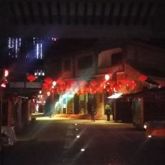 Chuanyundong Park User Photo