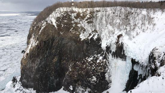 Frepe Waterfall