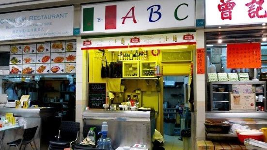 ABC Kitchen