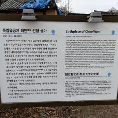 경주 교촌마을 여행 사진