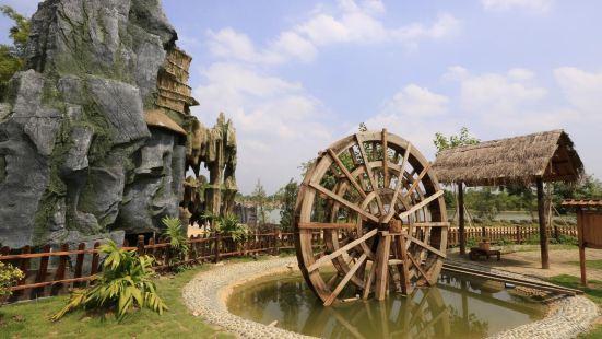 Nale Valley Parent-Child Theme Park