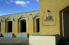 奠基博物馆-门多萨-乐天的静