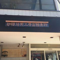 函館美鈴用戶圖片