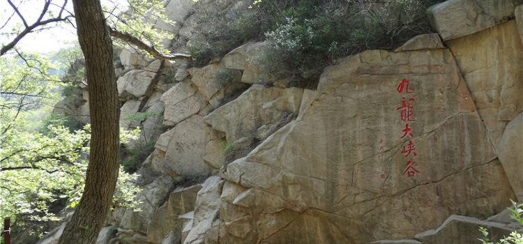 Fanggan Ecological Scenic Zone1