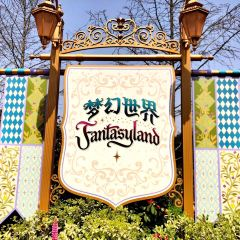 Fantasyland User Photo