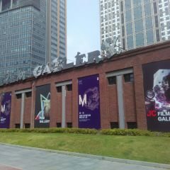 JC Film Gallery User Photo