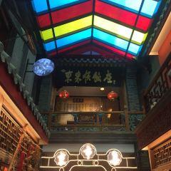 Dong Lai Shun Restaurant ( Da Zha Lan ) User Photo