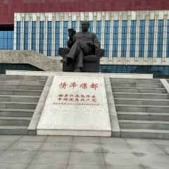 Fushun Coal Mine Museum User Photo