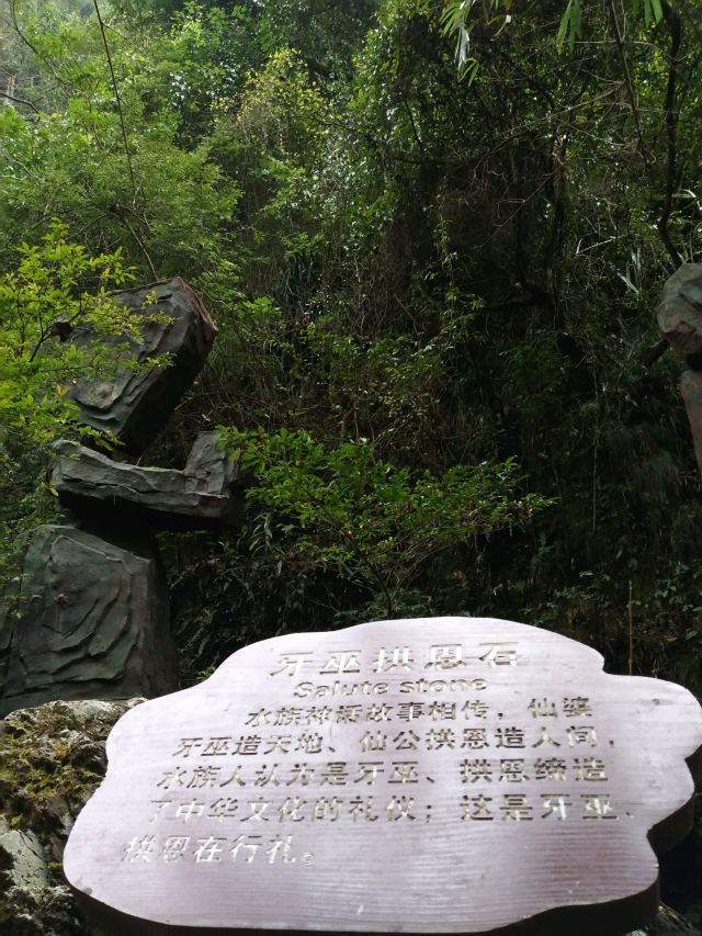 """""""桂林山水甲天下,水墨風景美如畫"""""""