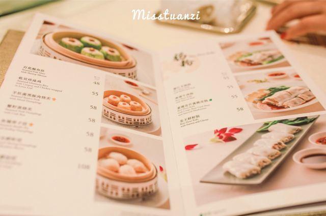 【澳門美食】5間米芝蓮澳門餐廳推薦