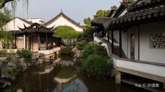 Taiping Heavenly Kingdom Historical Museum