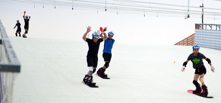 新都尖鋒旱雪四季滑雪場