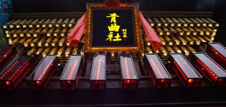 青曲社(鼓樓店)3
