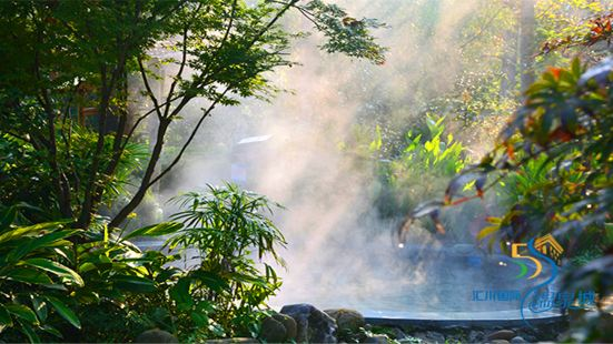 Huichuan International Hot Spring Tourism City