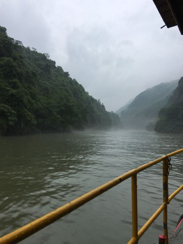 Huangchuan River Three Gorges