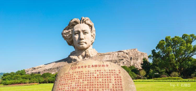 毛澤東青年藝術雕塑